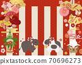 可愛牛生肖新年新年背景框架 70696273