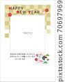 新年賀卡2021年的一年相框黃色1張照片 70697969