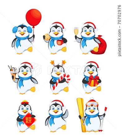 Funny penguin cartoon character 70702976