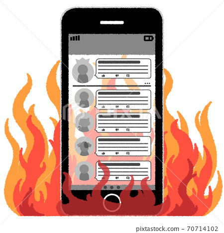 不停止誹謗的智能手機的插圖 70714102