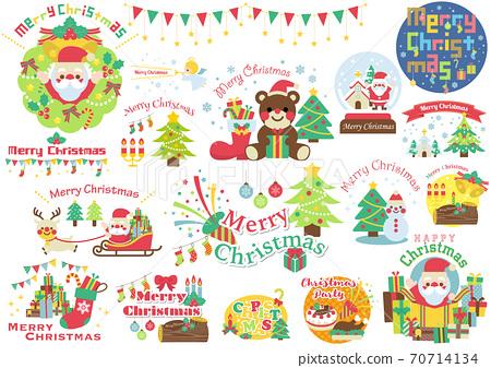 크리스마스 아이콘 일러스트 70714134