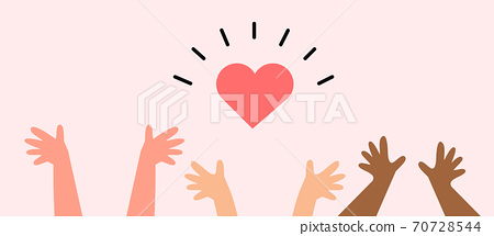 hands hold a red heart vector 70728544