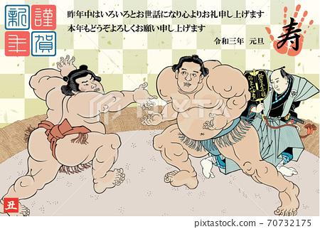 新年賀卡2021玲岩3年相撲圖片Utagawa Kunisada Shiranui Noy,Koyanagi Tsunekichi 70732175