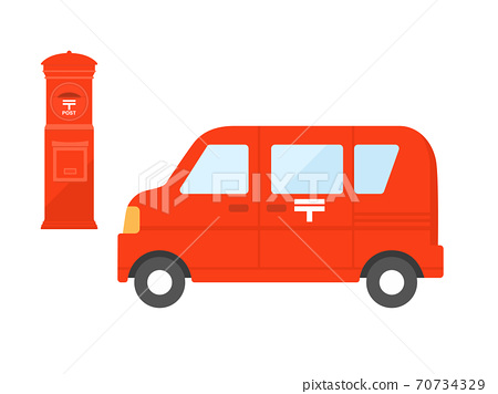 郵政取件的插圖 70734329