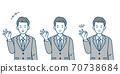 商人,辦公室工作人員,穿著西裝的男性,Ok的手勢 70738684