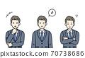 一個商人,一個上班族,一個穿西裝的男人,一個微笑,一個大笑的表情 70738686