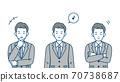 一個商人,一個上班族,一個穿西裝的男人,一個微笑,一個大笑的表情 70738687