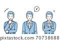 一個商人,一個上班族,一個穿西裝的男人,一個微笑,一個大笑的表情 70738688