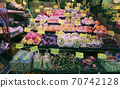 Market vegetables in Hong Kong. Chinese vegetables and Western vegetables are mixed and sold 70742128