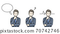 一位商人,一個辦公室工作人員,一個穿著西裝的男人,考慮傾斜他的頭 70742746