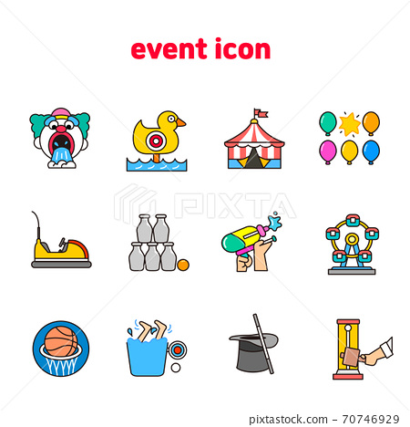 Set of carnival, party, birthday icons flat style illustration 002 70746929