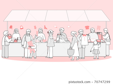 Group of different people in community illustration 003 70747299