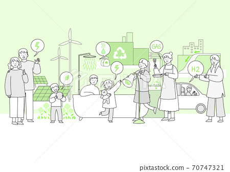 Group of different people in community illustration 008 70747321