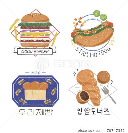 Different emblem set, Design elements for logo, label, emblem illustration 001 70747332
