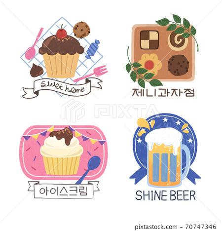 Different emblem set, Design elements for logo, label, emblem illustration 006 70747346
