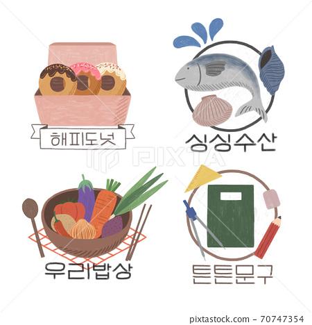 Different emblem set, Design elements for logo, label, emblem illustration 010 70747354