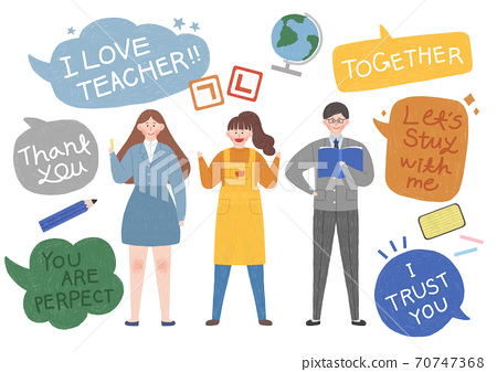 Cheers for everyone concept. thank you and hopeful message with people illustration 003 70747368