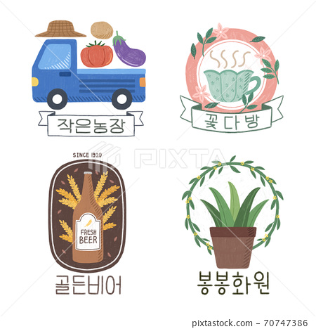 Different emblem set, Design elements for logo, label, emblem illustration 008 70747386