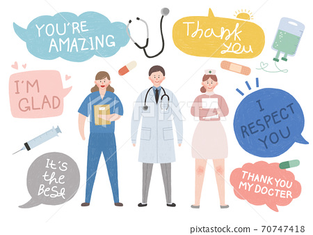 Cheers for everyone concept. thank you and hopeful message with people illustration 002 70747418