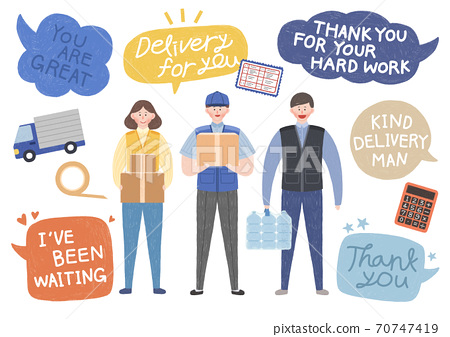 Cheers for everyone concept. thank you and hopeful message with people illustration 004 70747419