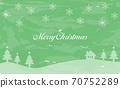 연중 행사 크리스마스 트리 수채화 배경 70752289
