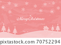 Annual event Christmas tree watercolor background 70752294