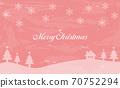 연중 행사 크리스마스 트리 수채화 배경 70752294