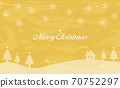 Annual event Christmas tree watercolor background 70752297