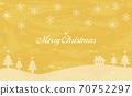 연중 행사 크리스마스 트리 수채화 배경 70752297