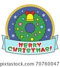 聖誕節租約 70760047