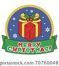 聖誕禮物 70760048