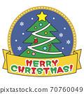 聖誕樹 70760049