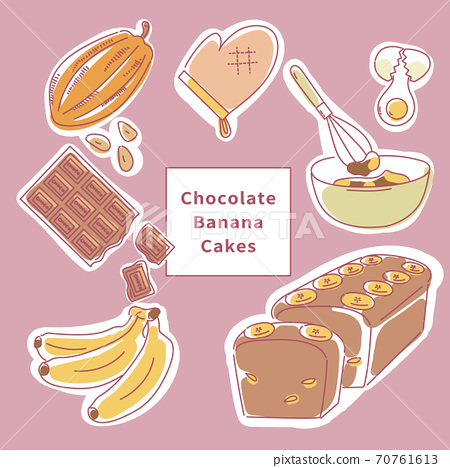 巧克力香蕉蛋糕 70761613