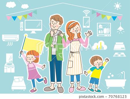 微笑家庭和家用電器圖標 70768123