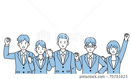 團隊合作的商人男人和女人 70781625