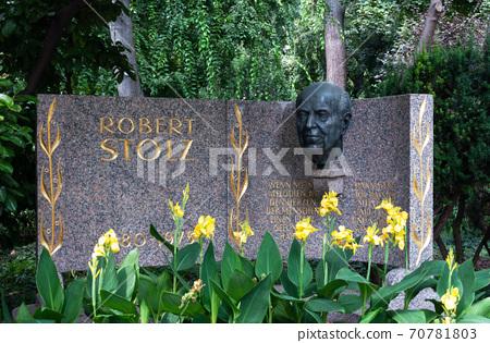 Monument to Austrian composer Robert Stolz in Vienna 70781803