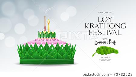 Loy Krathong festival in thailand, banana green leaf material realistic design 70782325
