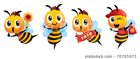 Chinese New Year bee set. Cartoon cute bee holding Couplet scroll sign, holding a honey dipper, Lucky bag and wearing ancient cap. Translation: Lucky 70785973