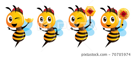 Chinese New Year bee set. Cartoon cute bee pointing. Cute bee holding honeycomb. Cute bee holding honey dipper with couplet. Translation: Lucky 70785974