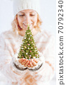Cute woman holds decorated christmas tree in her hands. Merry Christmas and a Happy new year concept 70792340