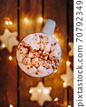 Close up of christmas white mug with hot cocoa, tea or coffee and marshmallow. 70792349