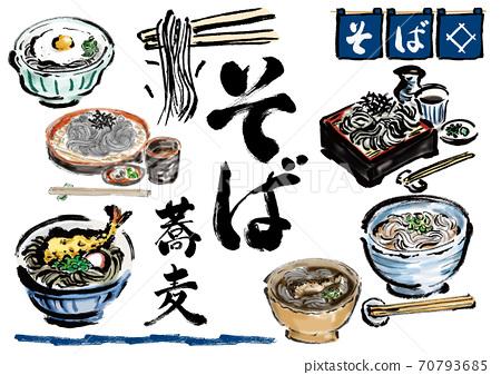 一套日式手繪插圖和各種蕎麥麵的手繪字符 70793685