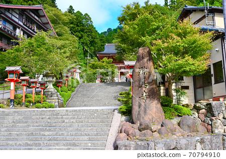 Kurama-dera Temple 70794910