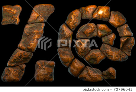 Set of rocky symbols percent and at. Font of stone on black background. 3d 70796043