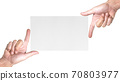 Hands gestures the frame with white empty paper blank for your copy or design, isolated on white background. 70803977