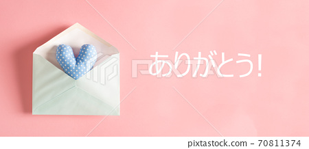 Arigato - Thank you in Japanese language with a heart cushion in an envelope 70811374