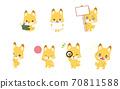 Kitsune-kun_各種姿勢套裝2 70811588