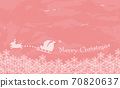 Annual event Christmas Santa Claus watercolor background 70820637