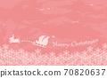 연중 행사 크리스마스 산타 클로스 수채화 배경 70820637