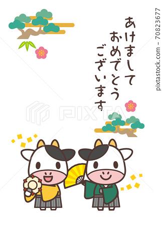 2021年新年賀卡模板-可愛牛傳統表演藝術-沒有筆記 70823677